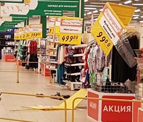 Гипермаркет «О'КЕЙ», где деформировалась крыша, будет закрыт еще несколько дней