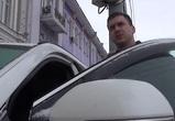Воронежских чиновников оштрафовали за неправильную парковку возле мэрии