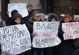 Митинг против строительства крематория: популизм, экстрасенсы и православие