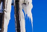 Оттепель помогла коммунальщикам очистить половину крыш Воронежа от сосулек