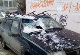 В центре Воронежа глыба льда раздавила ВАЗ