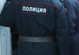 В Воронеже рецидивист, обмотав лицо шторой, ограбил магазин