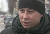 180 тысяч рублей отсудил воронежец за поврежденное из-за глубокой ямы авто