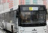 В Воронеже на маршрут №5а вышли новые автобусы