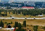 До завершения реконструкции аэродрома Балтимор в Воронеже осталось два года