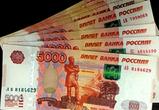 Дело воронежского адвоката, пытавшегося похитить у клиента деньги, дошло до суда