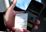 В воронежских троллейбусах ввели оплату банковскими картами