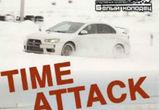 Водителей приглашают посетить четвертый этап Кубка Белого колодца по Time Attack