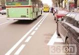 В Воронеже могут ввести отдельную полосу для общественного транспорта