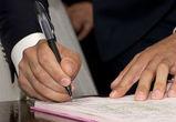 Губернатор подписал указ о назначении руководителя департамента ЖКХ