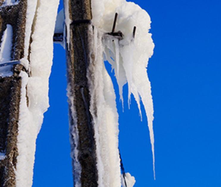 В Воронеже завели дело после падения глыбы льда на голову 23-летней девушке