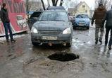 В Воронеже ямочный ремонт должны завершить к 1 апреля
