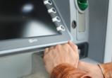 Из-за ошибки банкомата житель Воронежской области похитил у женщины 5 тыс рублей