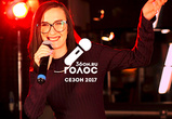 Елена Кислова - финалистка 1 тура 4 сезона «Голос 36on» (ВИДЕО)