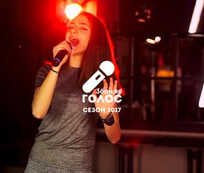 Екатерина Короткова - финалистка 2 тура 4 сезона «Голос 36on» (ВИДЕО)
