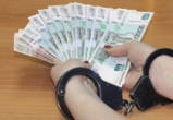 В Воронеже по подозрению в мошенничестве сотрудники ФСБ задержали адвоката