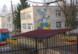 Воронежский детсад №186, закрытый после инцидента с рвотой, заработает 13 марта
