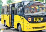 В Воронежской области школьников перевозили в автобусах без аптечек
