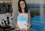 Воронежские школьники победили в конкурсе «Классный интернет» от «Ростелекома»