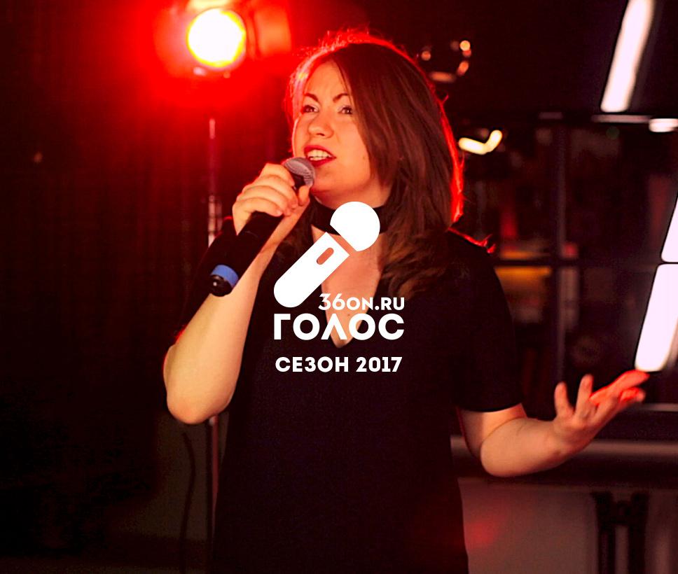 Елизавета Грякалова - финалистка 1 тура 4 сезона «Голос 36on» (ВИДЕО)