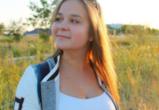 Студентка, взволновавшая весь Воронеж своим исчезновением, сообщила, что жива