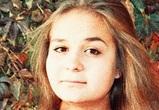 Пропавшая студентка ВГТУ нашлась в Москве