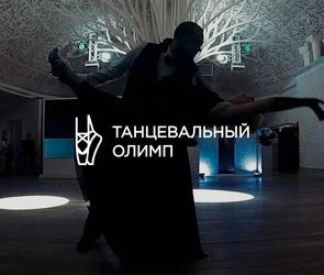 «Завтрак у Тиффани» - танец Ольги Гавришевой и Андрея Сиротина (ВИДЕО)