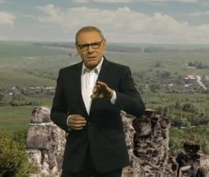 Федеральный канал назвал Воронеж «колыбелью цивилизации»