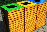 Урны для разных видов мусора установят в воронежских парках