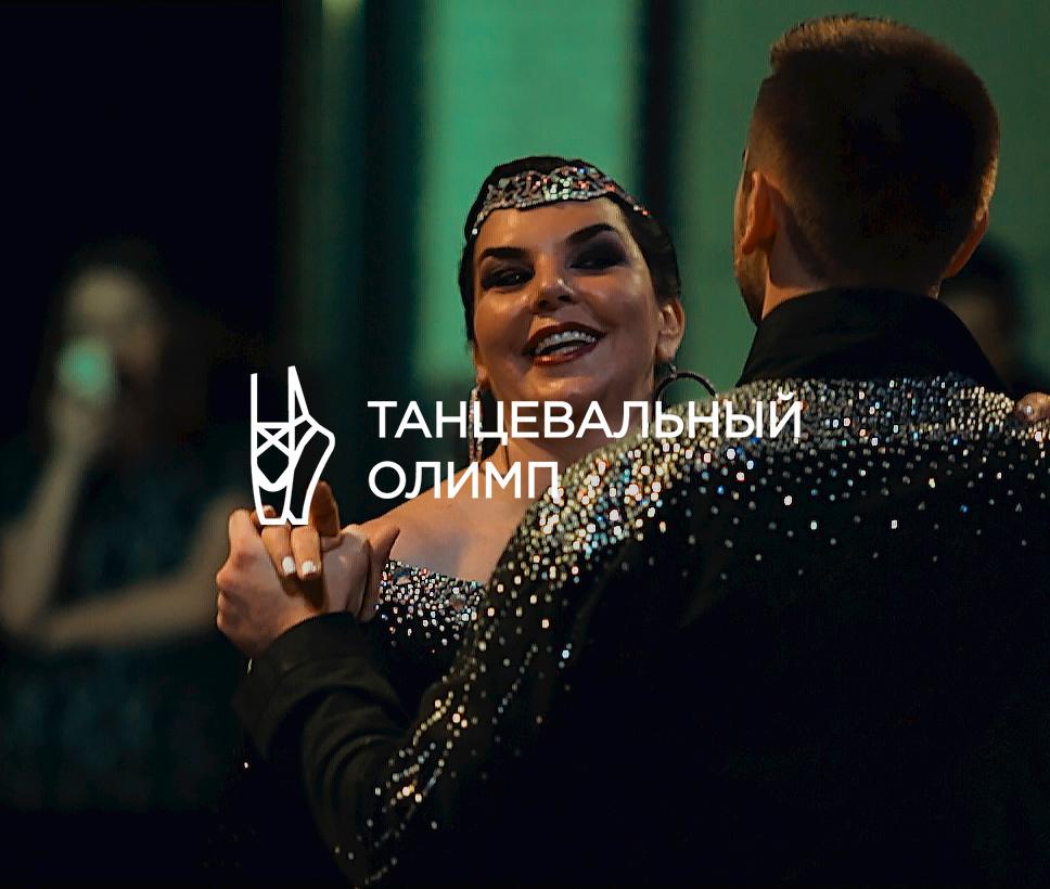 «Ах, эта черная рубашка» - танец Яны Чернышовой и Дмитрия Аникина (ВИДЕО)