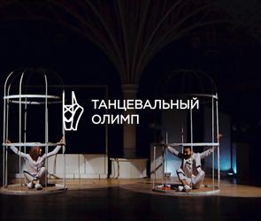 «Crazy escape» - танец Ксении Колосовой и Ованеса Назаряна (ВИДЕО)