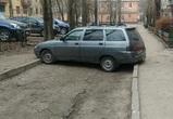 Фото наглой парковки воронежского автомобилиста попали в Сеть