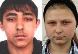 Под Воронежем ищут двух подростков, без вести пропавших месяц назад