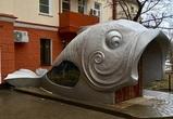 Ни рыба ни мясо: Царь-рыбу в Воронеже может постигнуть судьба быков