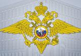 Главный инспектор МВД России проведет в Воронеже личный прием граждан