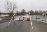 Еще один мост в Воронежской области ушел под воду