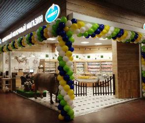 Компания «Молвест» открыла в Воронеже третий фирменный молочный магазин