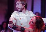 «Анна Каренина» - танец Ангелины Ереминой и Игоря Дорохова (ВИДЕО)