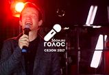 Денис Усков - финалист 5 тура 4 сезона «Голос 36on» (ВИДЕО)