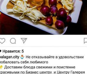 Ассоциация «Галерея Чижова» прославилась «поистенне» грамотными сотрудниками