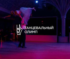 «Отряд самоубийц» - танец Ксении и Игоря Голиковых