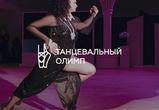 «Nostalgie» - танец Анны Сысоевой и Андрея Яблоновского (ВИДЕО)