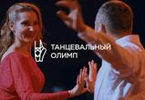 «Хочу тебе сдаться» - танец Екатерины Петровой и Александра Сертакова (ВИДЕО)