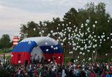 Детское радио Воронеж приглашает на праздник «С детьми на одной волне»