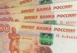 «Рудгормаш» задолжал воронежцам 21 млн рублей зарплаты