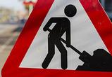 В ночь на 7 апреля в Воронеже начнут ремонтировать шесть улиц