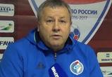 Тренер «Факела» дисквалифицирован за оскорбление судьи после матча с «Кубанью»