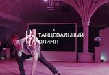 «Великий Гэтсби» - танец Юлии Викторовой и Сергея Савано (ВИДЕО)