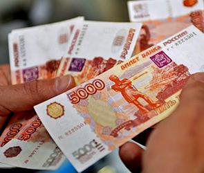 Воронежец купил сотовый телефон за «прикольную» банкноту