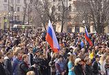 В Воронеже на митинг «Вместе против террора» вышли 4 000 человек
